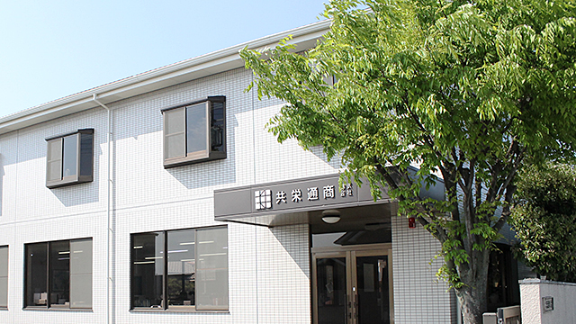 Kakogawa head office